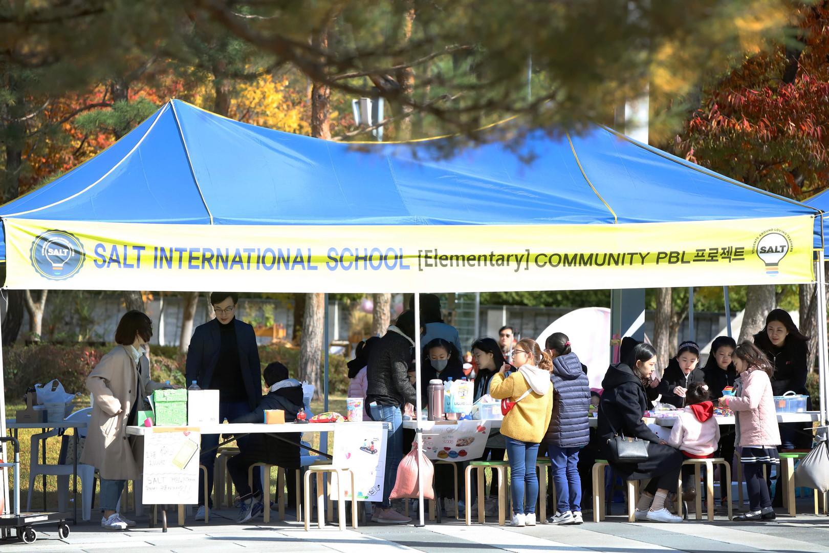 Community Bazaar