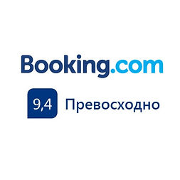 booking.com - rate.jpg