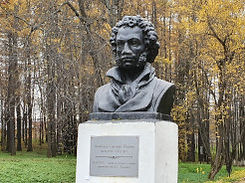 pushkin_park_edited.jpg
