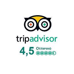 tripadvisor - rate.jpg