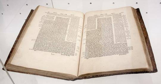 Unorthodox: Moulie Vidas and the Future of Jewish Studies