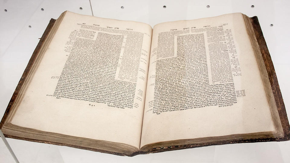 Unorthodox: Moulie Vidas and the Future of Jewish Studies, Princeton Journalism Program