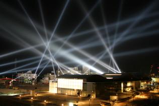 Amodal Suspension, Yamaguchi, Japan, 2003