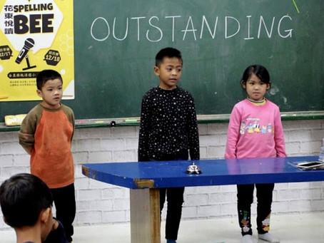 Huatung English Reading Program