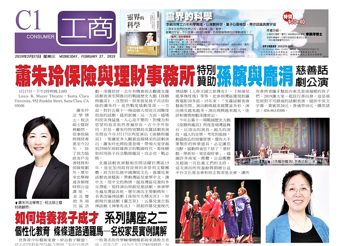 WJ_Article_02.27.2019.png