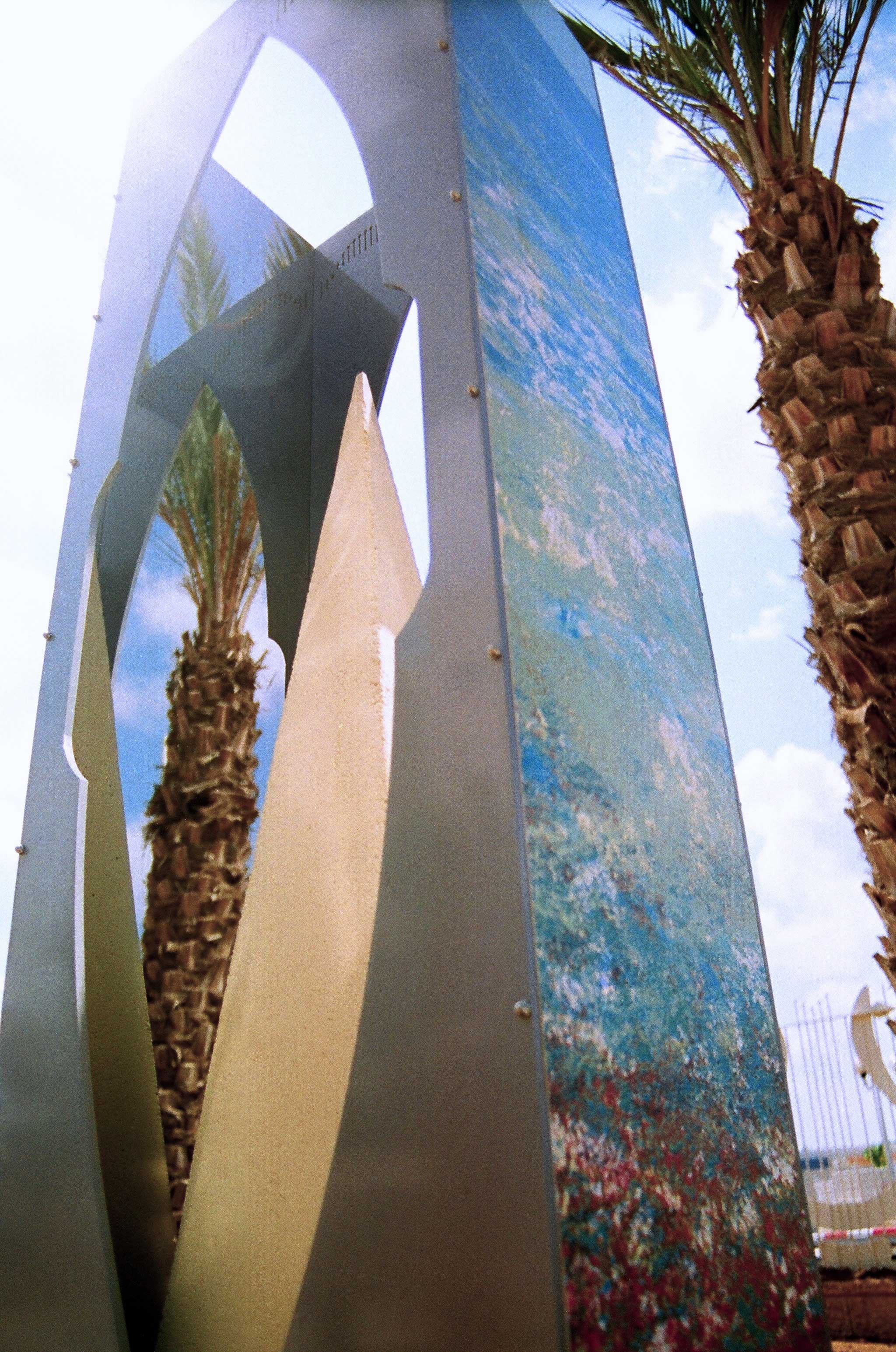 Sky-Water-Reflections-2,2003,-NahariyaNew