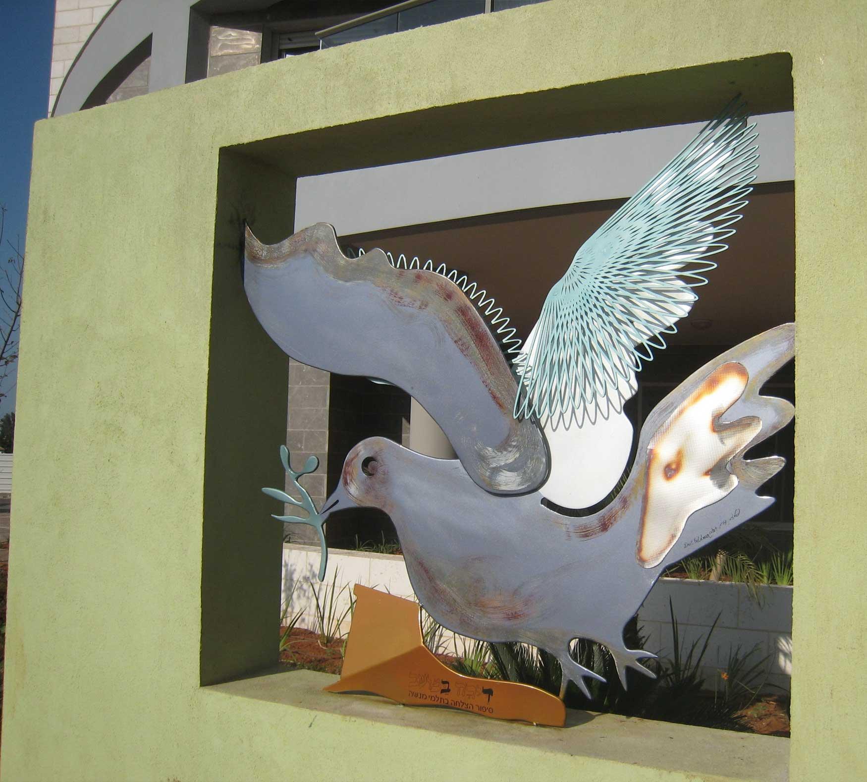 Dove-2-2009