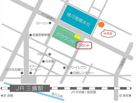 【スクール】10/8(木)スクール開催情報