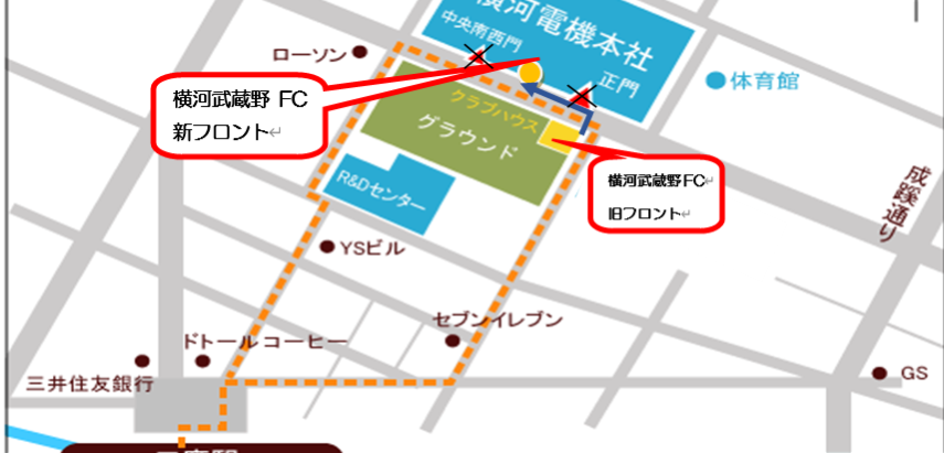 横河武蔵野FCフロント一時移転のお知らせ