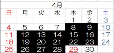 武蔵野HPスケ4月.png