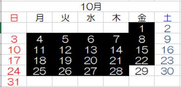 武蔵野HPスケ10月.png