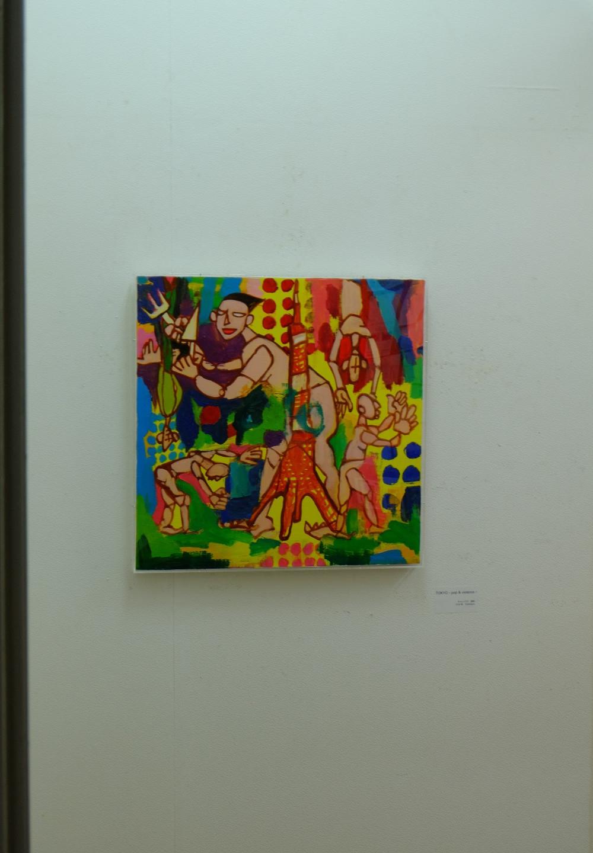 大橋奈緒美 個展ーウラとオモテー