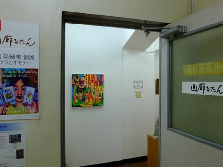 個展の様子/images of the solo exhibition