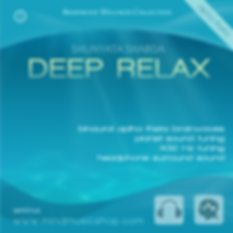 Deep Relax 1-6  2019 Internet No 5 1600p