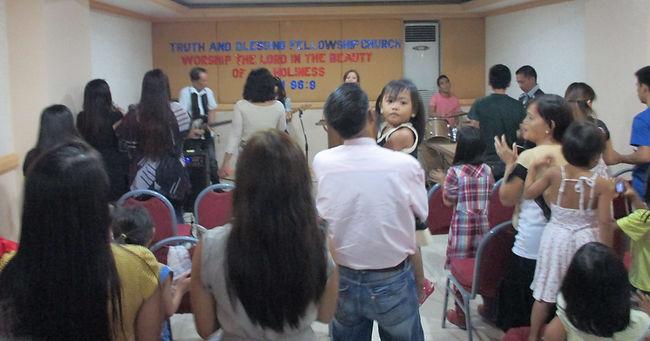bible study, online church