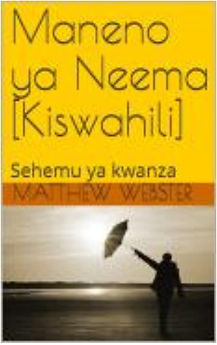 words of grace kiswahili.jpg