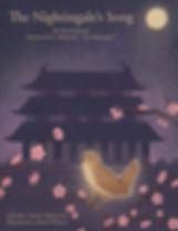 nightingale cover.jpg