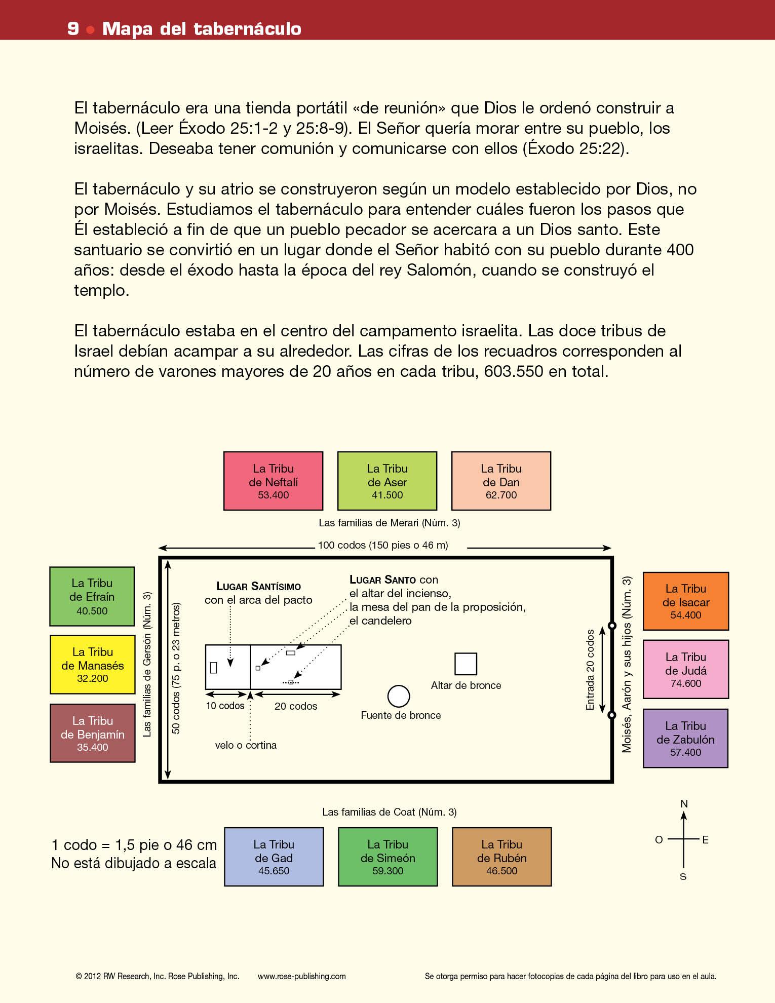 2012-04-26 23.21.10-2.jpg