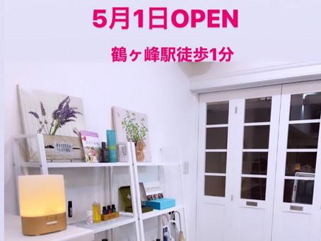 協会直営SHOP Aroma TETEの姉妹店が横浜市 鶴ヶ峰にOPEN!!