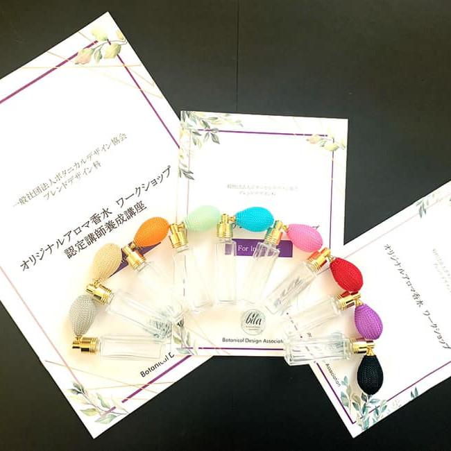 受付終了 2021 6/22(火)【オンライン開催】ブレンドデザイン科「オリジナルアロマ香水 認定講師養成講座」