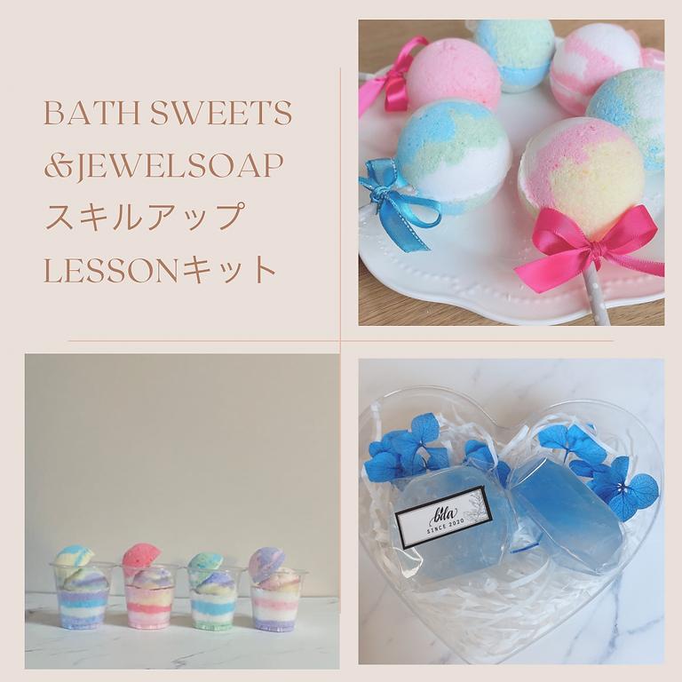 【オンラインキット完売・対面キット残りわずか】BDA 全講師対象8/6(金)スキルアップ講座 『BATH sweets & JEWEL soap』