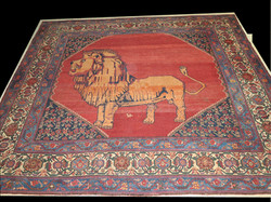 Chanteh Antique Carpet
