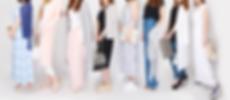 タレコレ,ドラマ, コーデ, ファッション, 芸能人,衣装,テレビ,服