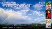 スクリーンショット 2020-07-24 0.31.20.jpg