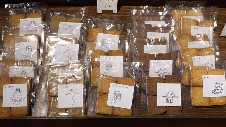 豆乳クッキー.jpg