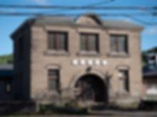 旧石山郵便局 ぽすとかん