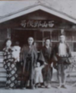 まだ木造だった石山郵便局