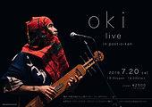 Oki Live in POST-O-KAN