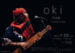 Oki Live in POST-O-KAN