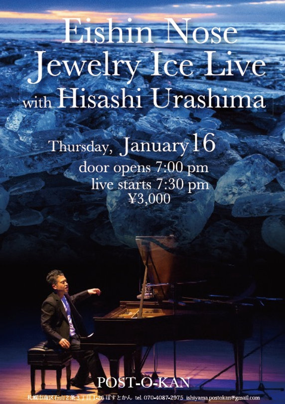 Eishin Nose Jewelry Ice Live