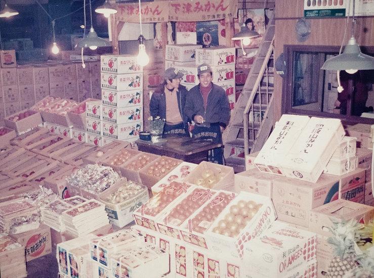 1970年代の札幌市中央卸売市場