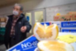 藏重商店 山田