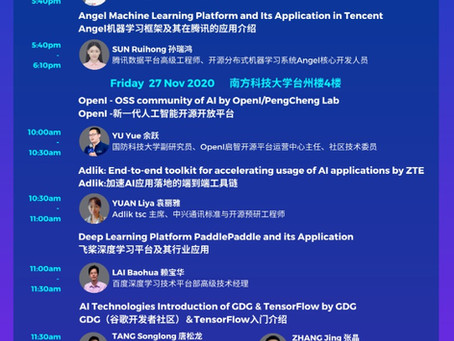 AI Open Day - Let's Talk about AI from Industrial Perspectives