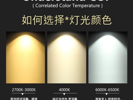 Choosing The Right Color Temperature