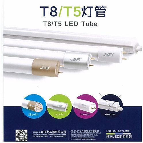 JNB LED T5 Tube