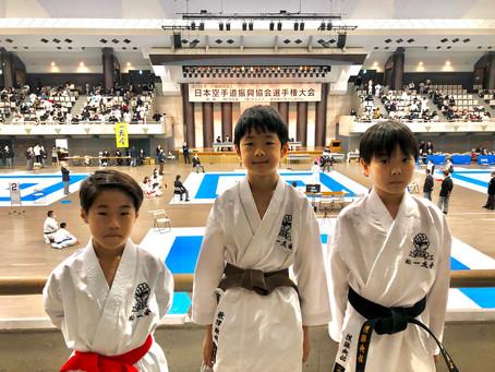 2020  日本空手道振興協会選手権大会