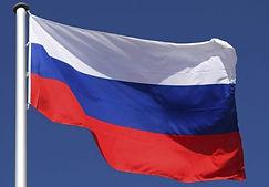 qual-è-la-bandiera-della-russia-e1560456