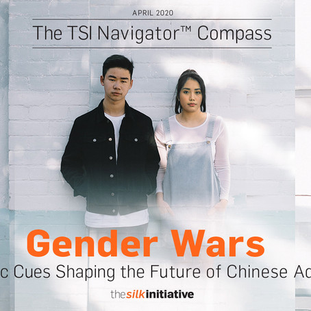 Gender Wars: The Semiotic Cues Shaping the Future of Chinese Advertising