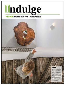 Indulge magazine Japan