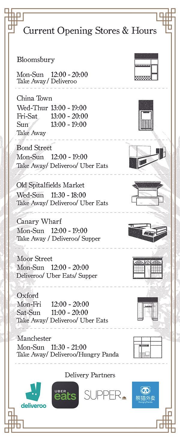 20200907 store opening hours-07.jpg