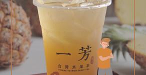 Pineapple Green Tea Buy 1 get 1 FREE