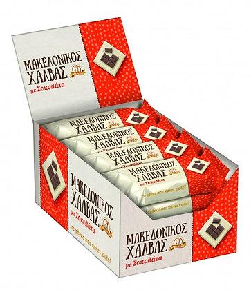 Халва батончик шоколад HAITOGLOU 40г