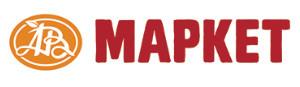 AB MAPKET.jpg