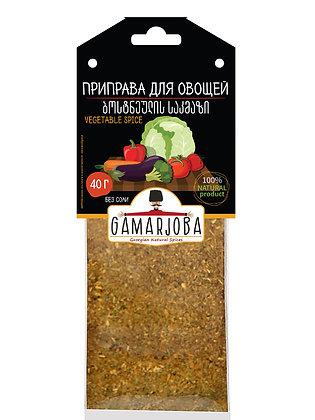 "Приправа  для  овощей  40гр  ""GAMARJOBA"""