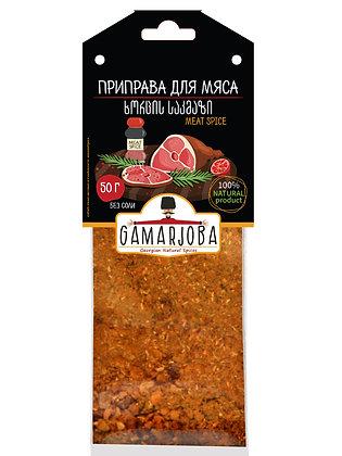"Приправа  для  мяса  50гр  ""GAMARJOBA"""
