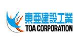 TOA Corporation.jpg